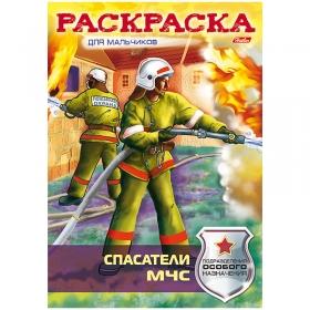 "Раскраска А4 Hatber ""Спасатели МЧС"", 16стр. 8Р4_11706"